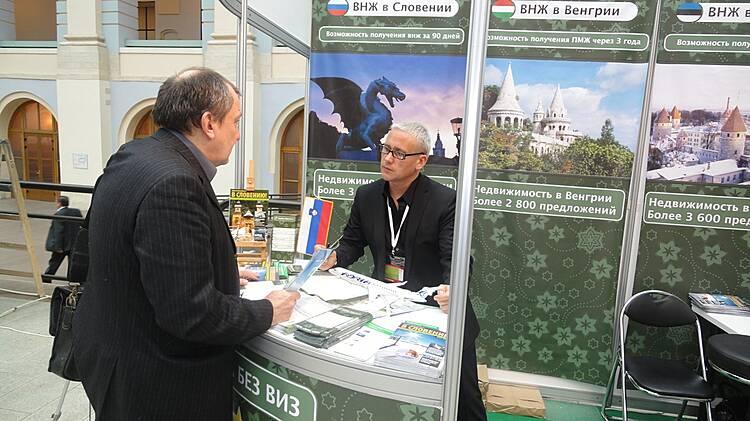 Эмиграция в Чехию