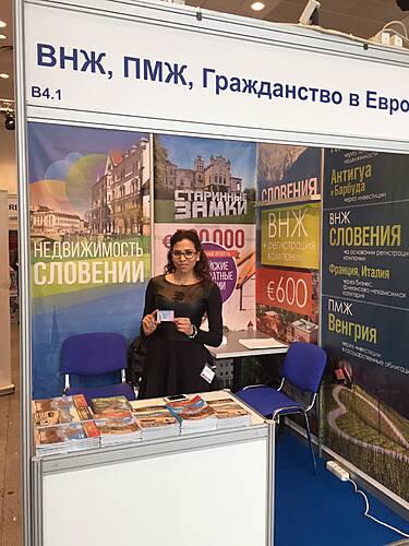 Иммиграция из России 2016