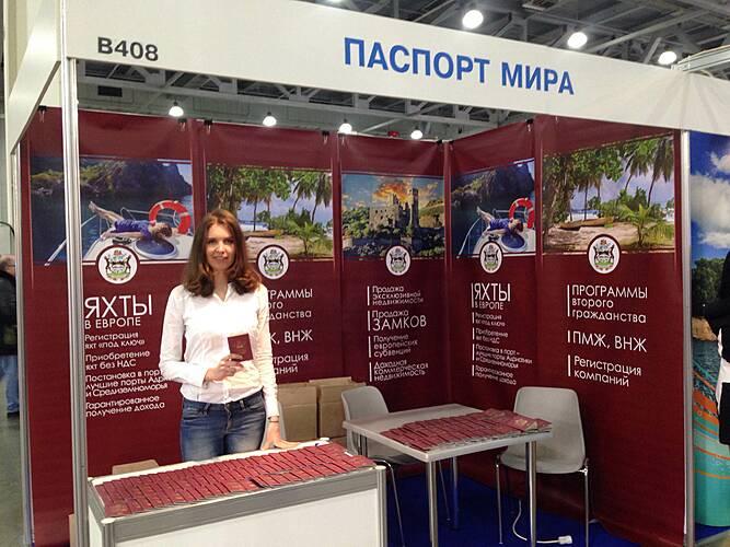Moscow Boat Show 2017 (фотография 1)